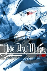 One Day More:赎罪
